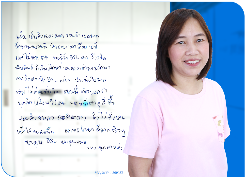 bsl clinic review testimonial 05