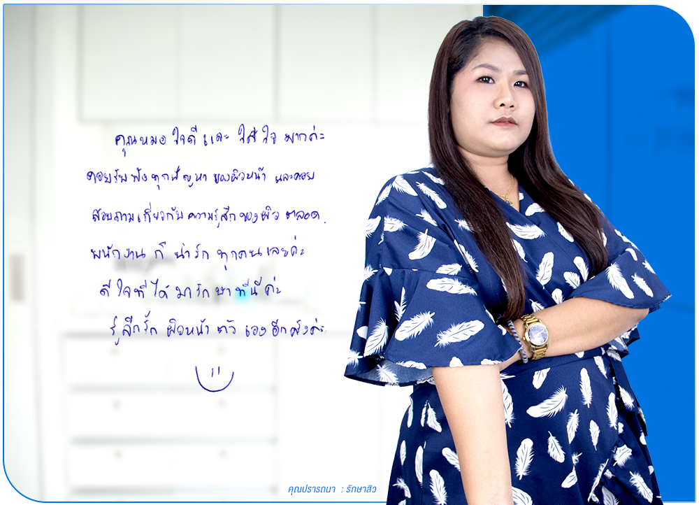 bsl clinic review testimonial 10